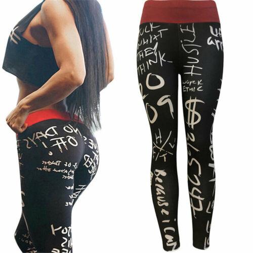 Women Yoga Pants High Waist Sport Gym Leggings Fitness Workout Training Trousers
