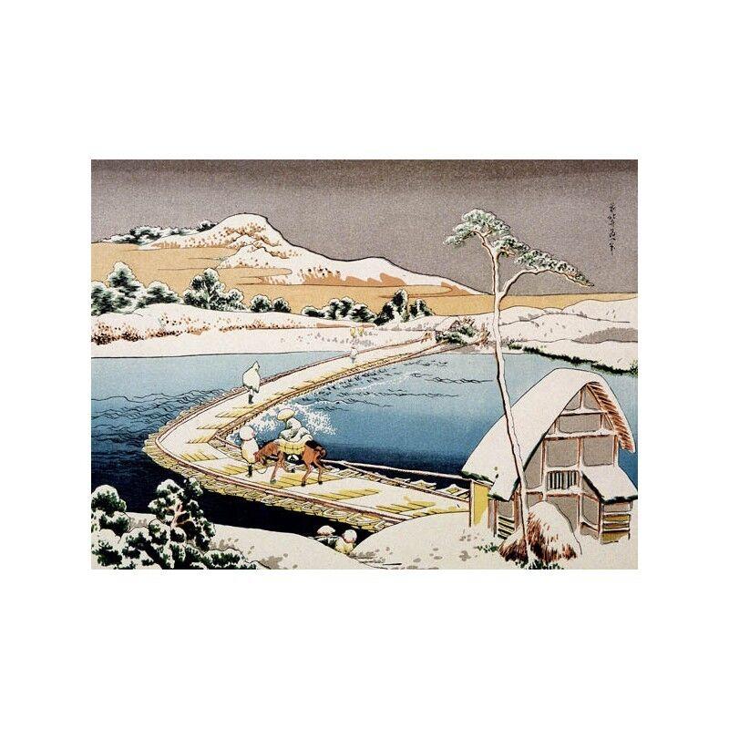 Quadro su Pannello in Legno MDF Katsushika Katsushika Katsushika Hokusai Paysage japonais | Magasiner  | Réputation D'abord  | Pas Cher  1de748