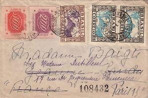 Lettre-Bresil-pour-la-France-Redistribue-1936-gt-gt-1400-REIS-Cover