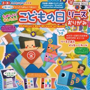 Japanese-Children-039-s-Day-Koinobori-Kintaro-Wreath-Origami-Paper-Kit-Made-in-Japan