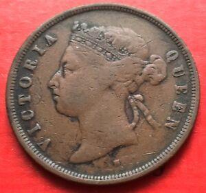 Straits-Victoria-One-Cent-1872H-2