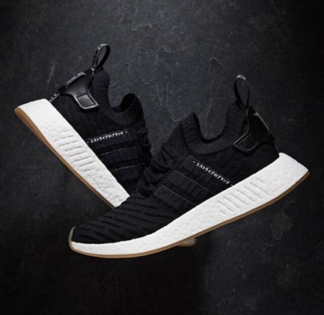3d996ba83 Adidas Originals NMD R2 Primeknit PK Black GUM White Japan Pack BY9696 Mens  sz 4