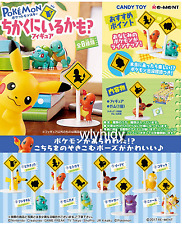 Pokemon may be in the near place? Figures Complete Box set - Re-ment , h#1