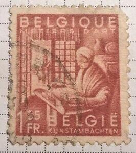 Belgium Stamps Export Promotion Industrial Art 1 35 Belgian Franc 1948 Ebay