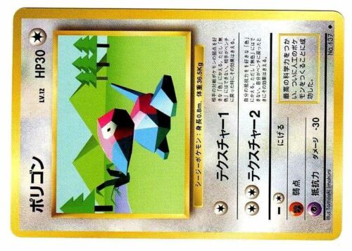 POKEMON JAPANESE CARTE N° 137 PORYGON