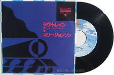 "FRANKIE GOES TO HOLLYWOOD 7"" HOLLY JOHNSON - Love Train JAPANESE PROMO Mint !"