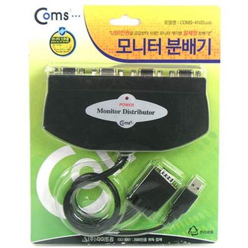 4 Port Monitor VGA Video Splitter USB Power 1 Male 4 Female Cable LCD TV PDP