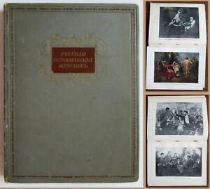1939-Soviet-Book-Album-RUSSIAN-HISTORICAL-PAINTING-Stalin-Propaganda-Art