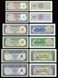 OMAN-CURRENCY-BOARD-COPY-LOT-B-1973-Reproductions