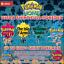 thumbnail 1 - ✨Shiny Galar Pokedex | Pokemon Sword & Shield |✨Ultra Shiny 6IVs | Crown Tundra