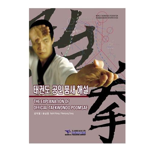 [BOOK]EnglishThe Explanation of Official Taekwondo Poomsae  yy