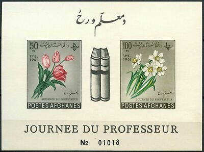 Stamps Afghanistan Just Afghanistan 1961 Teachers Day Flowers Mnh Imperf M/s #d90102 Reputation First