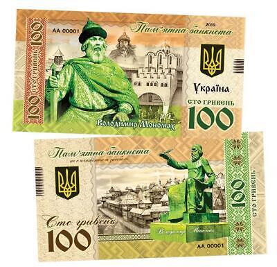 Ukraine UAH 100 hryvnia Yaroslav Vladimirovich the Wise.