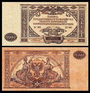 RUSSIA-SOUTH-RUSSIA-10-000-10000-RUBLES-1919-P-S425-XF
