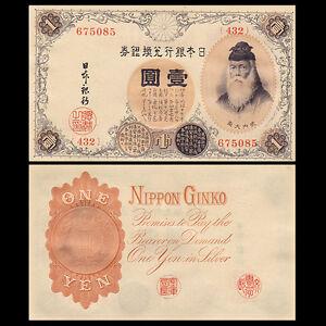 Japan-1-Yen-Banknote-ND-1916-P-30c-AU-UNC-Aisa-Paper-Money