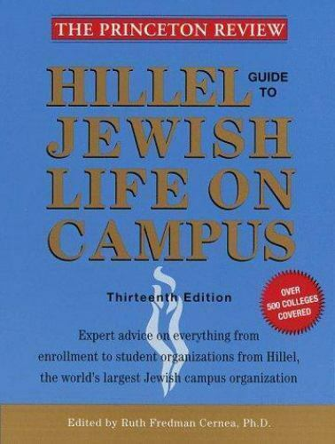 Hillel Guide to Jewish Life on Campus 1998 by Princeton Review Staff