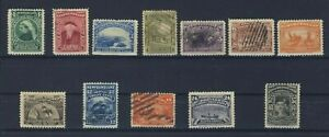 12x-Mint-amp-Used-Newfoundland-Stamps-61-to-71-amp-74-Guide-Value-125-00