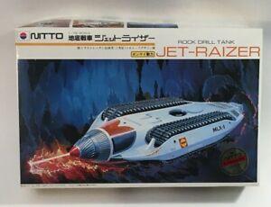 NITTO-Rock-Drill-Tank-Jet-Raizer