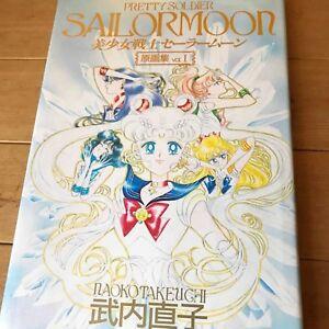Sailor-Moon-original-collection-vol-1-art-book-anime-USED-F-S-JAPAN