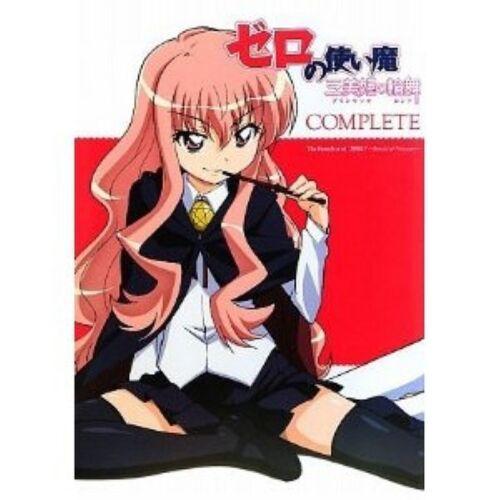 The Familiar of Zero Princesse no Rondo complete fan book