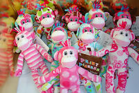 Mary Meyer Print Pizzazz Little Sock Monkeys - 9 Different Prints To Choose From