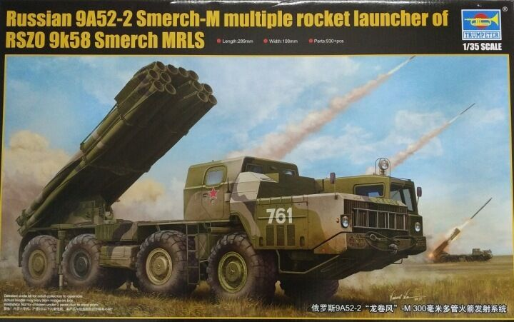 RSZO 9K58 avec lance-roquettes 9A52-2  SMERCH-M  - KIT TRUMPETER 1 35 n° 1020