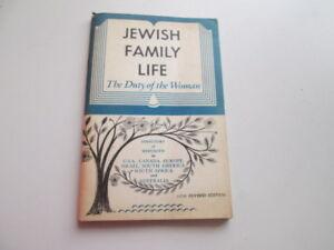 Acceptable-Jewish-Family-Life-The-Duty-Of-The-Woman-Hoenig-Rabbi-Sidney-B