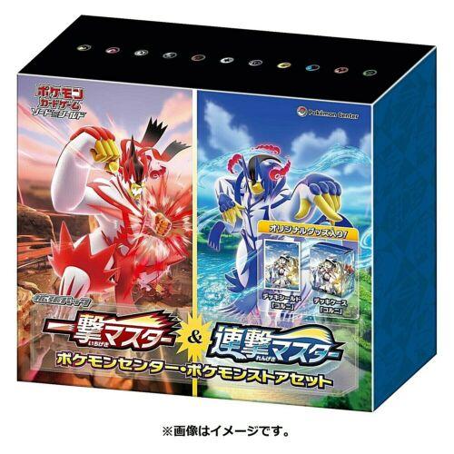 Single//Rapid Strike Master Set Box *NEW PREORDER* S5 Korrina Rengeki//Ichigeki