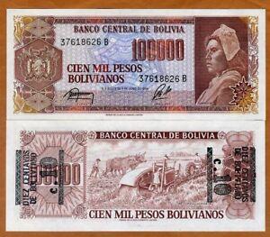 ND Bolivia UNC /> ERROR 1 P-195 1987 5 centavos on 10,000 Pesos Bolivanos