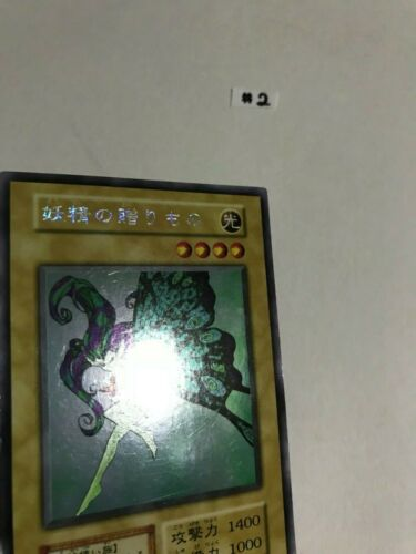 YuGiOh Ultra Secret Rare 1999 Limited Edition Joey Pack Fairy/'s Gift Uncensored