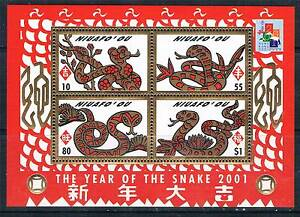 Niuafo-039-ou-2001-Chinese-New-Year-Snake-MS-301-MNH