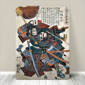 Image Is Loading Traditional Japanese SAMURAI Warrior Art CANVAS PRINT 8x10