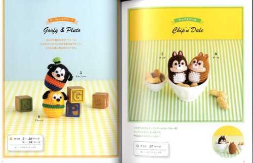 Japanese Craft Book SP3 DISNEY Tsum Tsum Amigurumi Characters