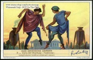 Ancient-Greek-Dances-The-Wine-Tub-Dance-60-Y-O-Trade-Ad-Card