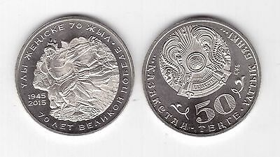 NEW ISSUE 50 TENGE UNC COIN 2015 YEAR 70 ANNI VICTORY WWII KAZAKHSTAN