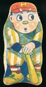 1930-40-039-s-Menko-Nankai-Railroad-Baseball-Vintage-Japanese-Card-Diecut-Drawing