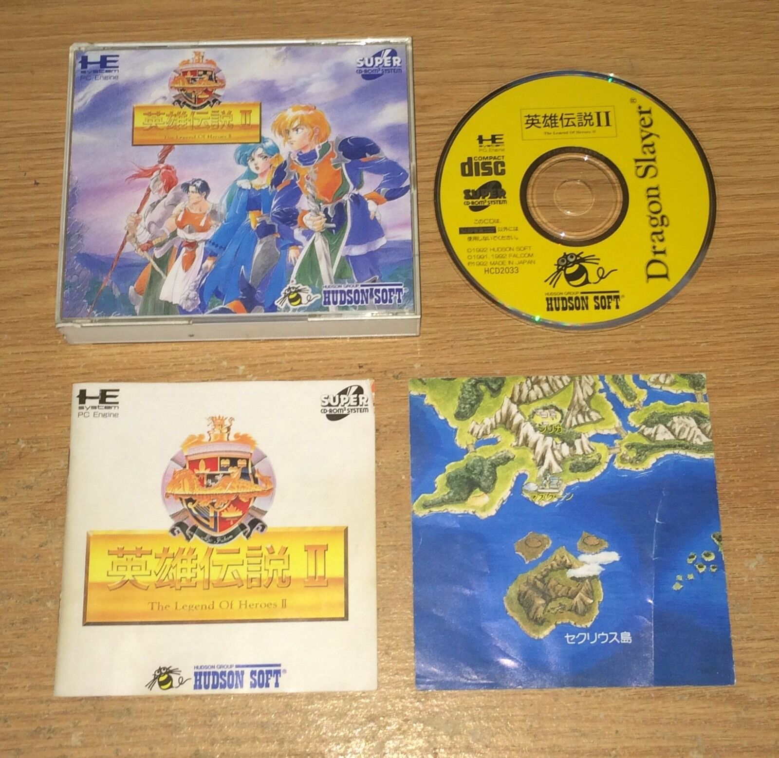 Dragon Slayer The Legend of Heroes 2 PC Engine Game Complete Fun Japan  Import