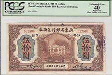 CHINA,BANK OF KWANG TUNG PROVINCE,50 DOLLARS-EF PCGS40 1918