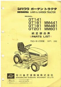 Details about SHIBAURA GT141/161/181/201 MM441/481/601 GARDEN TRACTOR ORIG  '92 PARTS CATALOGUE