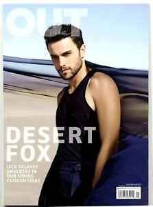 Out Magazine March 2015 Desert Fox Jack Falahee Tyler Oakley Keegan Allen