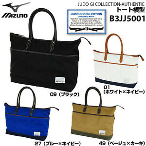 Details about Mizuno Tote Bag Judo Gi Collection Unisex FREE EMS SHIPPING