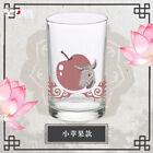 Anime Grandmaster of Demonic Cultivation MDZS Plastic Water Cup Milk Tea Cup