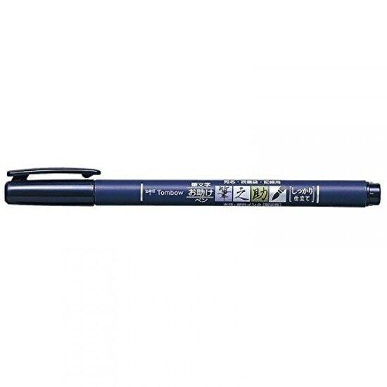 Tombow Fudenosuke Hard Brush Pen Perfect For Calligraphy Hand Lettering New