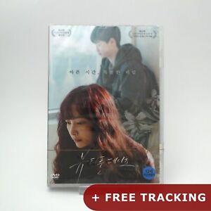 Beautiful Days Dvd Korean Ebay