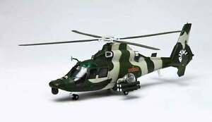 Air-Force-1-1-48-Chinese-Z-9-Attack-Helicopter-PLAAF-1981-AF1-00069