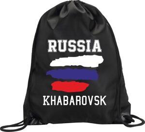 BACKPACK-BAG-KHABAROVSK-RUSSIA-GYM-HANDBAG-FLAG-SPORT-M1