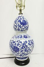 Beautiful Blue and White Porcelain Gourd Shaped Table Lamp with Shade