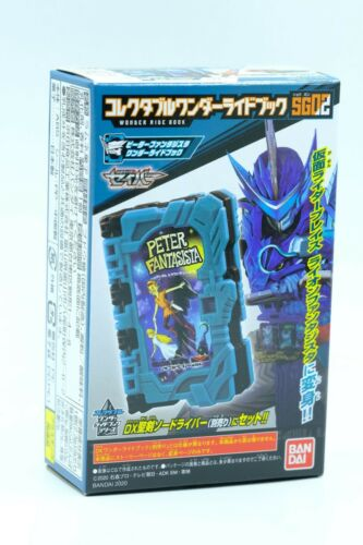 NEW BANDAI Kamen Rider Saber Collectible Wonder Ride Book Ridebook Candy Toys