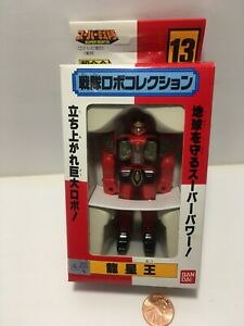 ROBO SENTAI BANDAI #13 RUYSEIOH Mini Megazord GOSEI SENTAI DAIRANGER