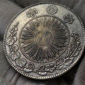 Super rare! 3rd year of Meiji 1 yen silver coin Japanese old coin trade silver q